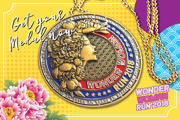 Join Now! Wonder Woman Run 2018